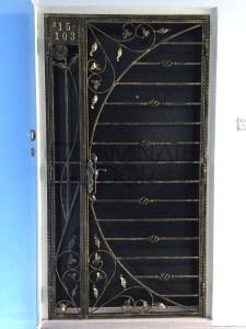 HDB Steel Gate