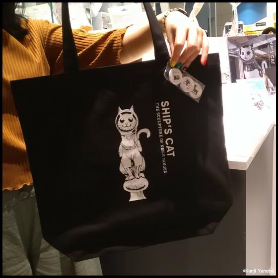 【ラムフロム HINKA RINKA 銀座店】ヤノベケンジ「SHIP'S CAT(シップス・キャット)」グッズシリーズ