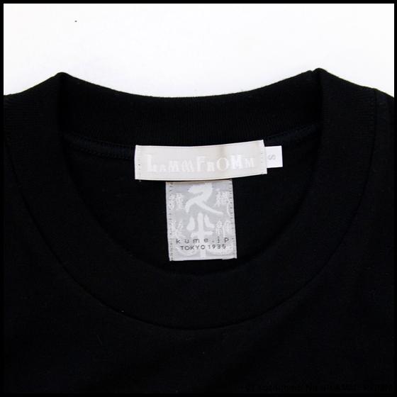 【再入荷】奈良美智xラムフロム「Fuckin Politics Tシャツ」