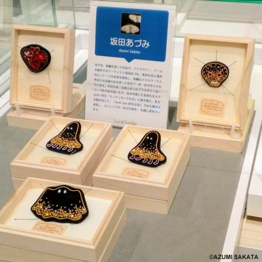 坂田あづみ ハンドメイド 刺繍ブローチ