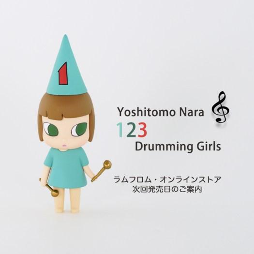 奈良美智 フィギュア ドラミング・ガール 123 (123 Drumming Girls)
