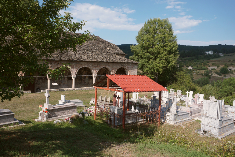 Exterior de la iglesia de San Atanasio