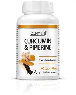 куркумин-пиперин