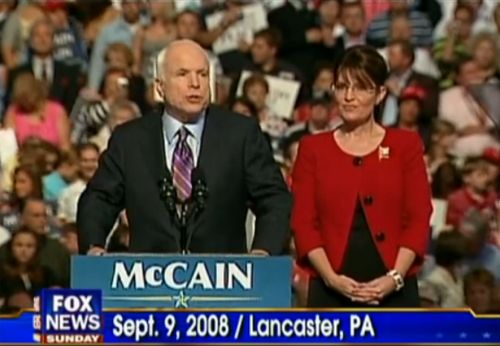 McCain campaign speech in Lancaster