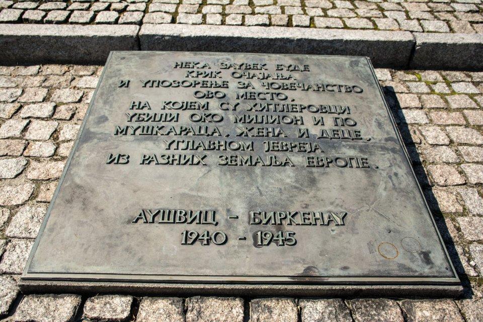 Auschwitz tombstone written in Cyrillic.