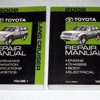 2002 Toyota Land Cruiser Repair Manuals (UZJ100 Series, 2 Volume Set)