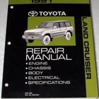 1991 Toyota Land Cruiser Repair Manual (FJ80 Series, Complete Volume)