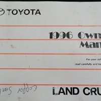 1996 Toyota Landcruiser Land Cruiser Owners Manual
