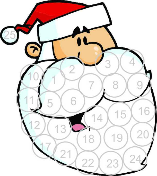 Cotton Ball Beard Printable Santa Advent Calendar | Free Kids Crafts