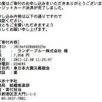 日本再生は、制服と丸坊主の禁止からはじめよう