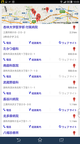 Screenshot_2014-05-19-10-03-34