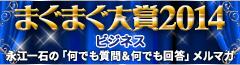mag2year_pay_0001522550