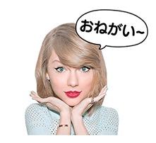 スクリーンショット 2015-06-22 16.21.17