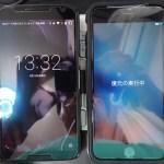 SIMフリーNexus 6からSIMフリーiPhone 6s Plusに出戻りのアレコレ