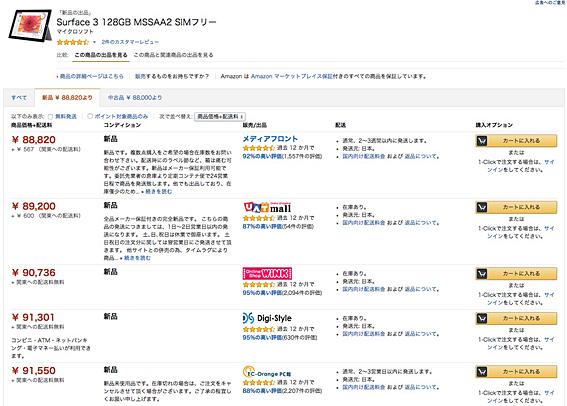 スクリーンショット 2015-09-04 11.01.55