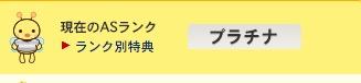 スクリーンショット 2016-01-15 11.58.53