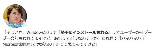 スクリーンショット 2016-05-04 8.09.24