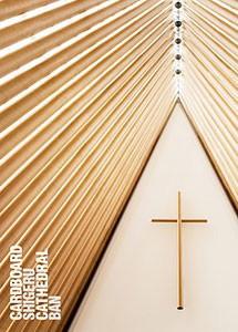 shigeru_ban_carboard_cathedral