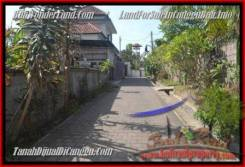 Affordable Canggu Pererenan LAND FOR SALE TJCG183
