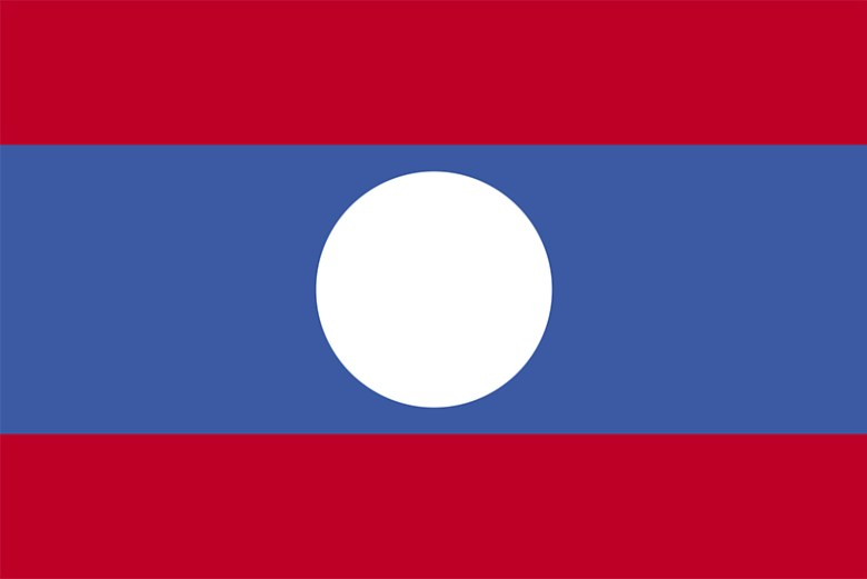 Current Laos flag - red stripe, larger blue stripe, red stripe with a white dot in the middle of the blue