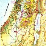 Israel Touring Maps thumbnail