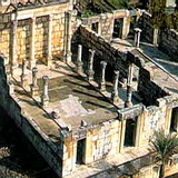 Capernaum synagogue where Jesus taught (aerial view)