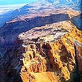 Masada palace fortress & refuge built by King Herod the Great in the Judean wilderness near the Dead Sea