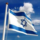 Israel flag inspired by the Talith Jewish prayer shawl with Star of David and biblical sky blue color