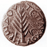 "Coin of Herod Antipas: Palm branch with Greek ""Herod the Tetrarch"""