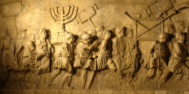 Arch of Titus Menorah 3