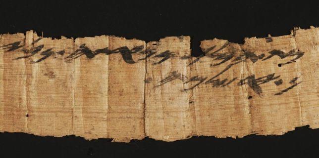 Jerusalem papyrus