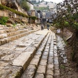 Pool of Siloam at City of David in Jerusalem