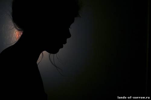 в темноте - Формула одиночества - - Грустные и красивые ...