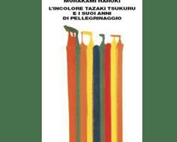 tazaki-tsukuru-murakami