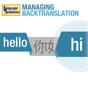 Illustration of Backtranslation Process with heading Managing Back-Translation
