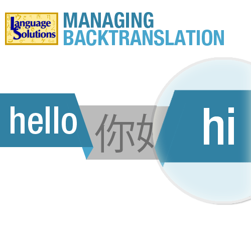 Managing Back-Translation