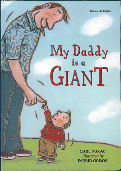 Buy My Daddy Is A Giant Today!