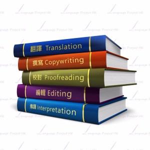 Translation, Copywriting, Proofreading, Editing, Interpretation