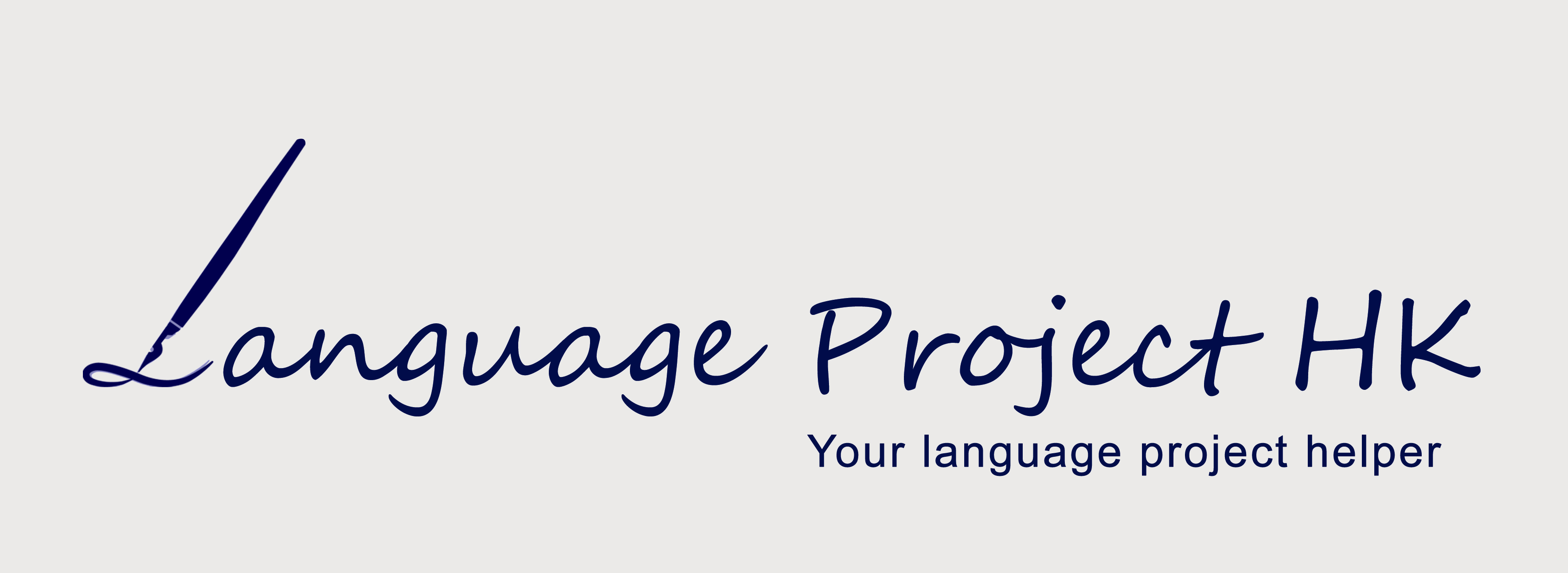 Language Project HK Logo