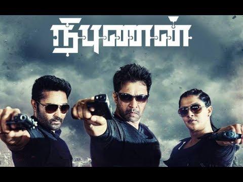 Nibunan Tamil Movie