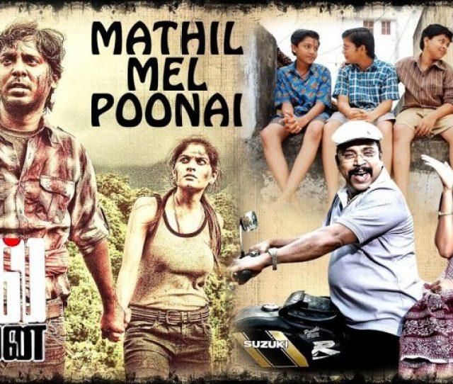 Mathil Mel Poonai Tamil Movie