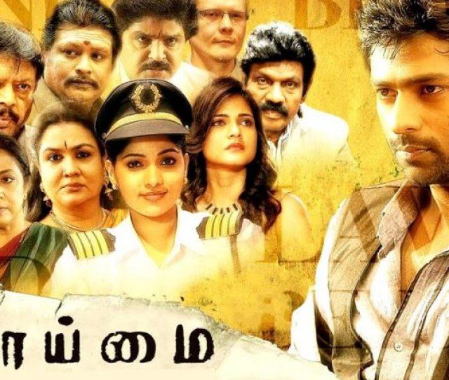 Vaaimai Tamil Movie