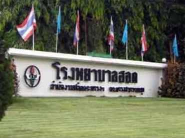 Hod Hospital, Chiang Mai, South Zone.