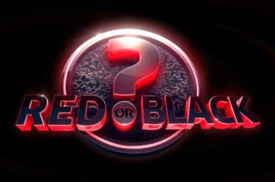 foto del logo di red or black tutto o niente