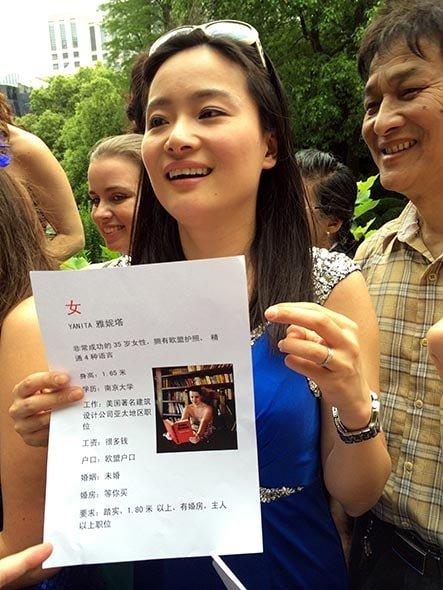 китаянка ищет мужа в шанхае