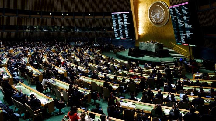 Washington expulsa a dos miembros de la misión cubana ante la ONU
