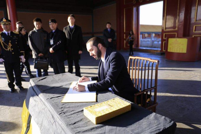 RESUMEN: Visita a China del presidente salvadoreño refuerza nexos bilaterales