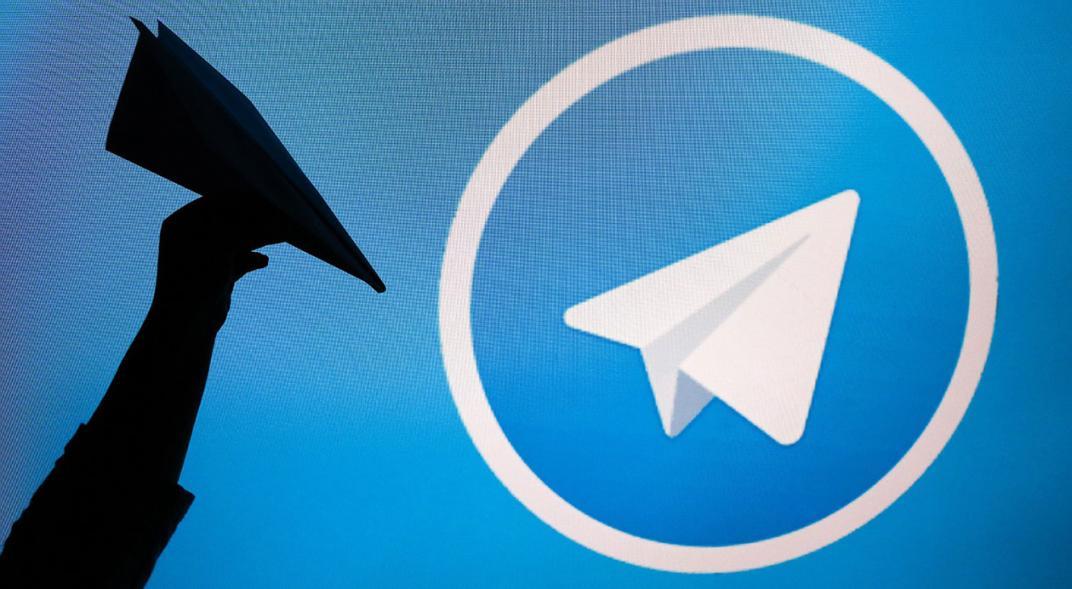 Apple podría eliminar Telegram de la App Store tras recibir una demanda