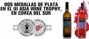 wijn_lapalma