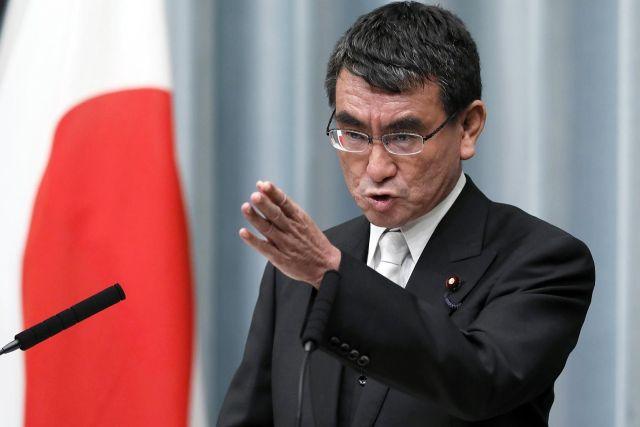Ministro de Relaciones Exteriores de Japón, Taro Kono